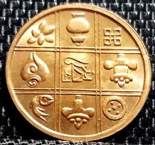 1950 BHUTAN Half Rupee Coin UNC. Dia 21mm. Rare. (+ FREE 1 coin) #D2311