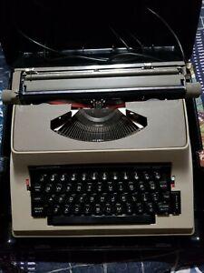 Vintage 1970s Underwood 565  Electric Portable Typewriter w Hard Case - Works!