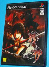Ikusagami - Demon Chaos - Sony Playstation 2 PS2 Japan - JAP