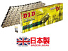 DID Heavy Duty Performance X-Ring Gold Motorcycle Chain 530VX 530 VX 104 L LINKS