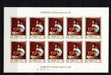 "Ajman #233B (1968 Caravagio ""Lute Player"" imperf sheet of ten) CV €11 (cdn $17)"