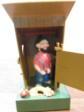 Vintage Dan Brechner & Co Inc Novelty Outhouse Squirt Toy