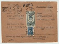 1946 Russia Usa Registered Air Cover. Tariff!