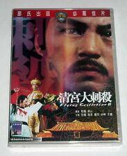 "Ti Lung ""Flying Guillotine 2"" Shih Szu HK IVL 1978 Martial Arts OOP DVD"