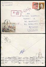 JAPAN to GREECE POSTAGE DUE 1972 AFTER LAST ISSUE