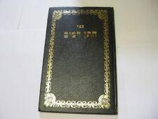 Hebrew CHATAN DAMIM Facsimile of 1606 Prague Edition  ON BERIT MILAH + חתן דמים