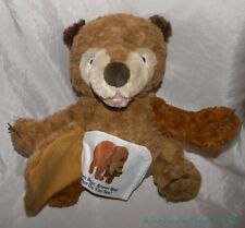"Retired ZOOBIES Curly Plush 12"" Mocha ERIC CARLE BROWN BEAR STORY BOOK Sewn Eyes"