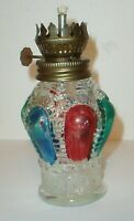 Vintage Ornate Kerosene Oil Lamp w/ Burner (No Chimney) Hong Kong