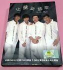 东方比利/洪荣宏/杨烈/澎恰恰:让爱动起来 LET LOVE  BEGIN ( 2007 / SINGAPORE )   CD+DVD