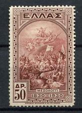 La Grecia 1930 SG # 450, so D secolo di indipendenza MH CAT Â £ 120 #A 63045