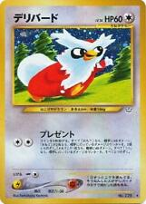 Delibird (Japanese) No. 225 – Rare (Neo Genesis) new Reactivated Items