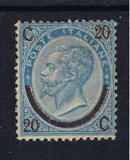 Italien (*) MiNr 25 III König Viktor Emanuel II