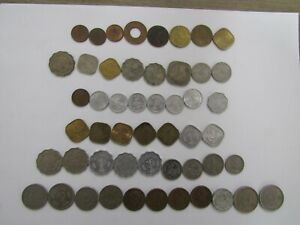 Lot of 51 Different Old Pakistan Coins - 1948 to 2009 - Circulated