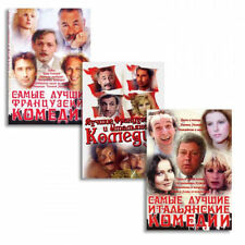 Best French and Italian comedy 3DVD NTSC 18 movies . Russian language only