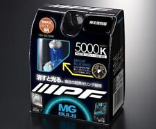 IPF MG H4 HALOGEN BULB 5000K BLUE COLOUR MAGICAL ILLUMINATED RING