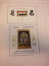 Sammlung Übersee Afrika Ägypten ca. 1958-1973 ungebraucht (1305)