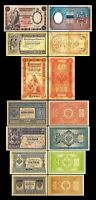 Russie - 2x  1 - 25 Roubles - Edition 1887 - 1894 - Reproduction - 51
