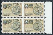 1985 ITALIA CONCORDATO CON LA SANTA SEDE QUARTINA MNH ** - ED-4
