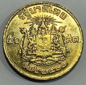 2500 (1957) Thailand 50 Satang Rama IX Thai Mantled Arms Coin