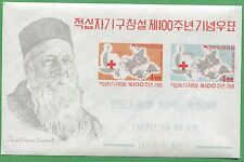 Set of 10 1963 Korea Stamps # 384A Cat Value $140 International Red Cross
