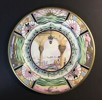 Vintage 1930s Lamberton Scammell China Boca Raton Club Plate Art Deco Design