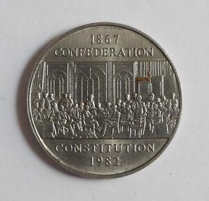 1982 Canadian dollar AU-50 condition