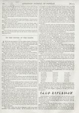 To the Centre of the Earth -  Jules Verne  -  American Review - Original  - 1869