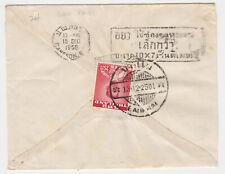 THAILAND SIAM. Rama IX 1958 cover with BAN PHAI postmark