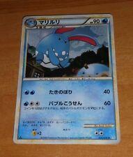 POKEMON JAPANESE RARE CARD HOLO CARTE Silver Azumarill 025/070 L1 1ED JAPAN NM