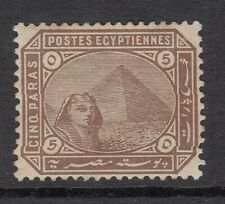 EGYPT 1879 5pa, SG-44 DEEP BROWN - mounted mint