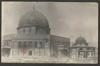 Postcard Jerusalem Israel Middle East the Mosque of Omar antique view RP