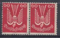 22495) DR 1922 Mi.-Nr. 213 I PLATTENFEHLER im Paar * 140,00 €