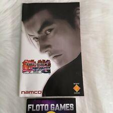 Notice de Tekken Tag Tournament pour Playstation 2 PS2 PAL FR - Floto Games