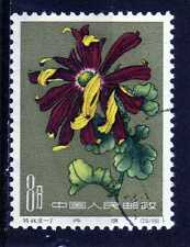 China 1960 Chrysanthemum 18-7, 8c. Sc#548. CTO. Not Hinged. Very Fine, Nice Item