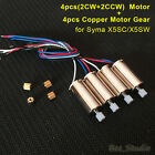 Syma X5SW X5SC RC Drone Quadcopter Spare Parts Electric Motor+Copper Motor Gear