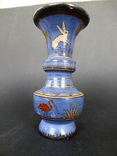 Vintage Tlaquepaque Mexico Burnished Vase