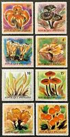 Rwanda. Mushrooms Stamp Set. SG988/995. 1980. MNH. (Y07)