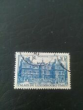 USED STAMP OF FRANCE 1947 PALAIS DU LUXEMBOURG PARIS 10f