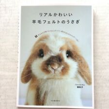 Needle Felting How to Make Realistic Rabbit Japanese Wool Craft Book From JAPAN