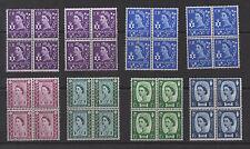 N Ireland. N1-6 set x 8 inc both varieties. Blocks x 4 unmounted mint. FREEPOST!