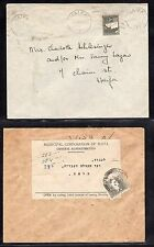 PALESTINE 1948 TWO HAIFA DOMESTIC COVER ONE WITH MACHINE CANCEL & ONE HANDSTAMP