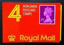 Gb Machin £1.60 Postcard Booklet Sggg1 Cat £18 Nj123