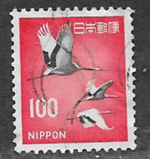 JAPAN ISSUE 1968 USED DEFINITIVE STAMP - BIRDS - RED CROWNED CRANES 100 yen