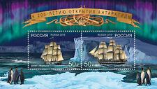RUSSIA 2019 Souvenir Sheet, Discovery of Antarctica, 200th Anniv., Ships, MNH