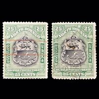 North Borneo 1925 Green Pictorial Coat Of Arms 2X Lot Of 25c Used Postage Stamps