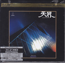 """Kitaro - Ten Kai, Astral Voyage Trip"" Japan K2HD CD Limited Numbered New Sealed"