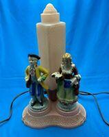 RARE Small Vintage Antique Victorian Figures Lamp
