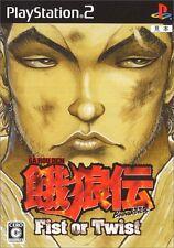 Used PS2 Garouden Break Blow: Fist or Twist Japan Import (Free Shipping)