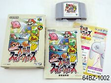 Complete Dairantou Smash Bros Nintendo 64 Japanese Import Super N64 US Seller B