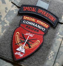KANDAHAR JSOC SEAL SAS JTF2 ANA COMMANDO νeΙ©®😎SSI: MARSOC RAIDERS + SP OPS TAB